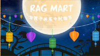RAG MART与孩子共庆中秋佳节